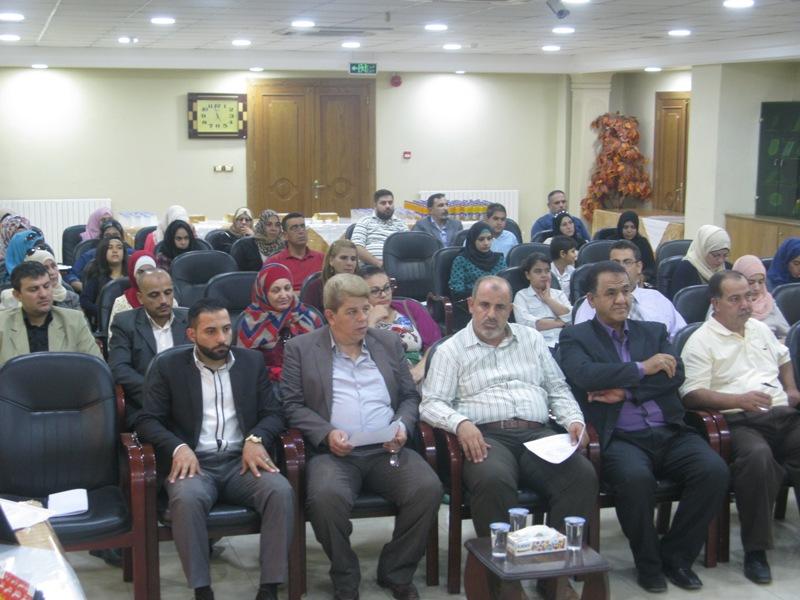 الملتقى الثقافي الأدبي لنقابة المعلمين في غرفة تجارة الزرقاء